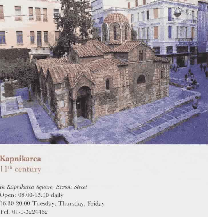 Byzantine Church in Athens: Kapnikarea