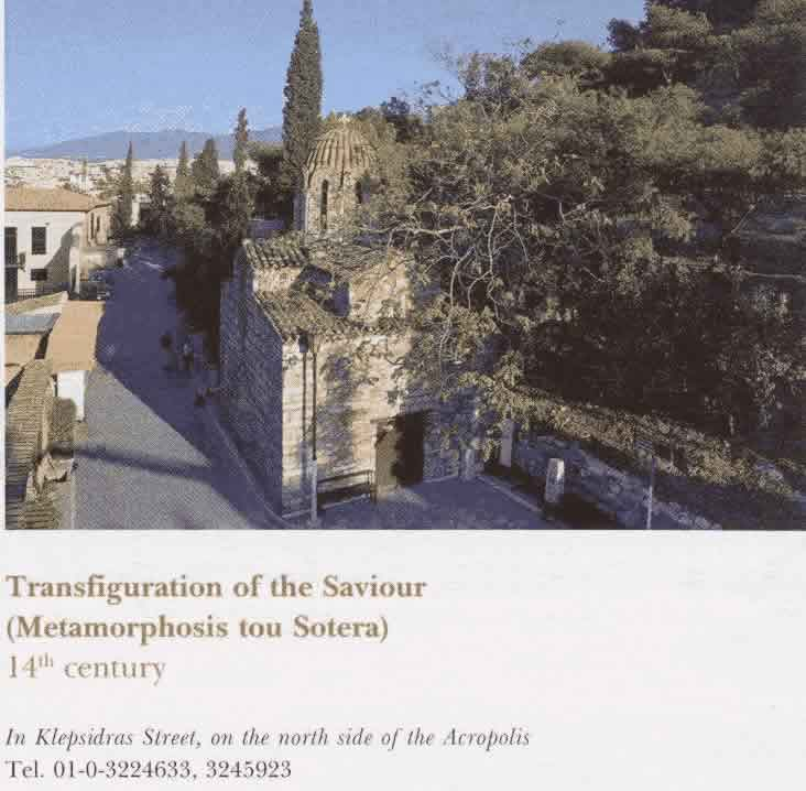 Byzantine Church in Athens: Transfiguration of the Saviour