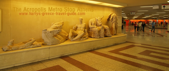 just one of the   acropolis station displays - a reproduction of course