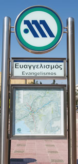 the Evangelical Metro Stop near   by