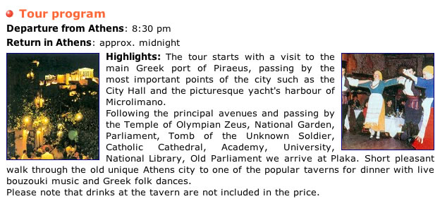 athens by night tour