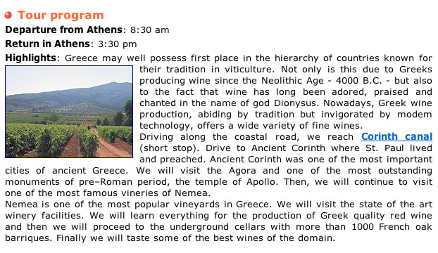 half day Nemea Tour
